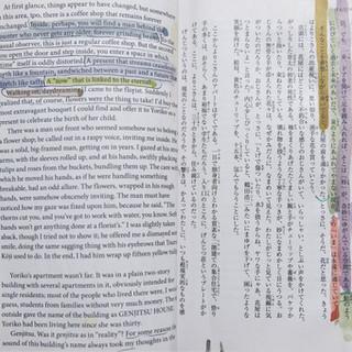 Contos do japão