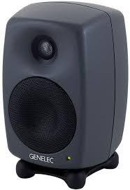 GENELEC GLM 8320 APM