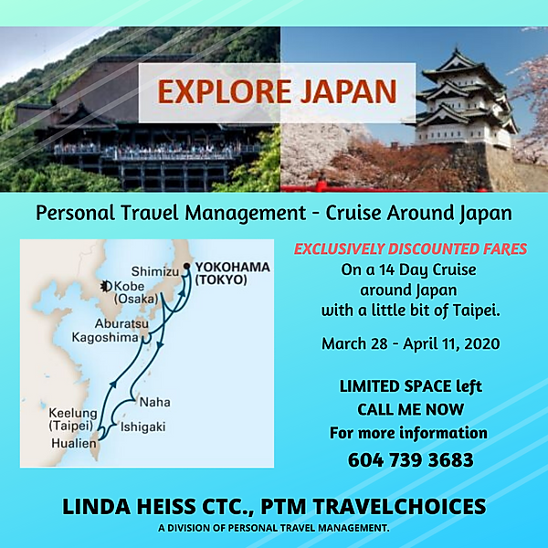 Cruise Around Japan with Personal Travel