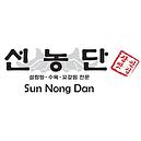 jaysonchoi_sunnongdan.png
