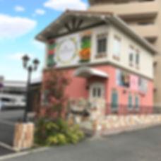ojas salon&cafe
