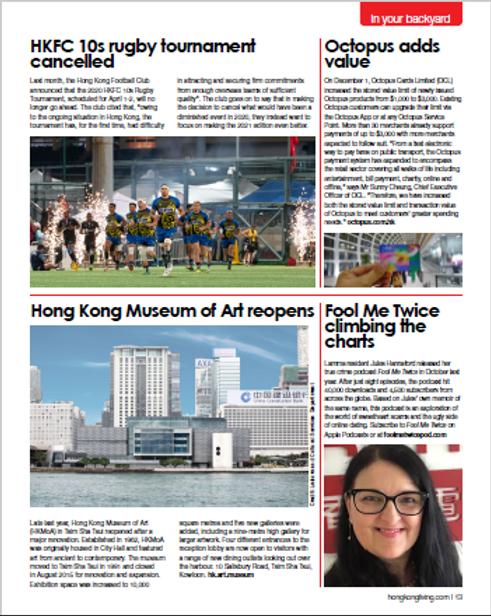 HK living.PNG