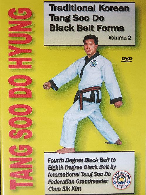Tang Soo Do Hyung - Black Belt Forms, Volume 2