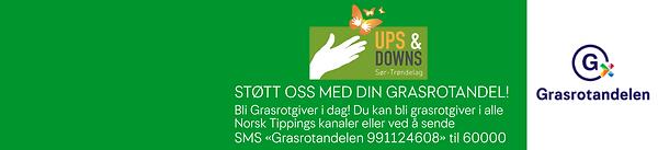 Grasrot Plakat Liggende.png