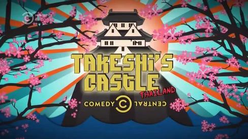 Takeshi's_Castle_Thailand_CC.webp