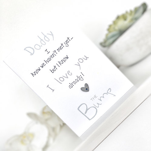 Daddy to Be Card