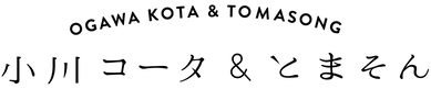 こたとまロゴ