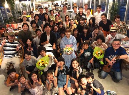 大磯ロングビーチ初DJ、小澤綾子さんとコペン!
