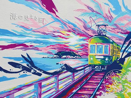 海の見える町(1st Album)