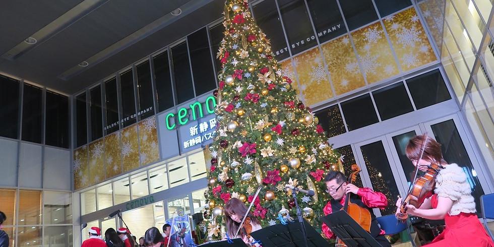 クリスマスライブ&ワークショップin新静岡セノバ
