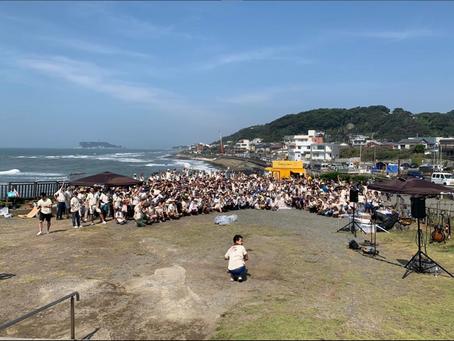 鎌倉シャツビーチクリーン、高島屋ライブ!