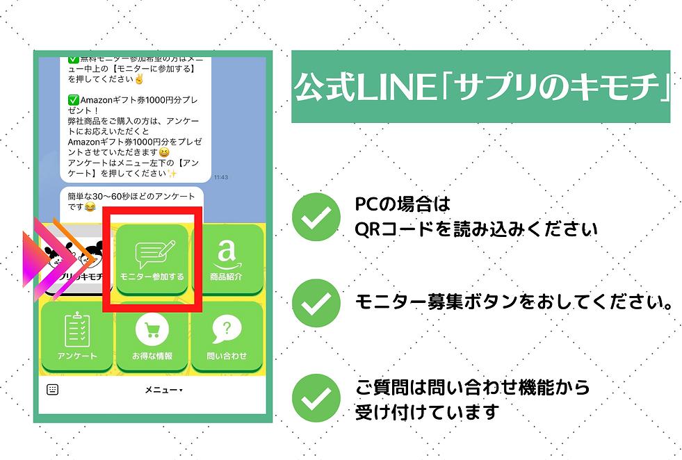 LINE画像是円パン.png