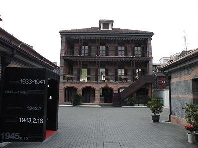 musée_shanghai.JPG
