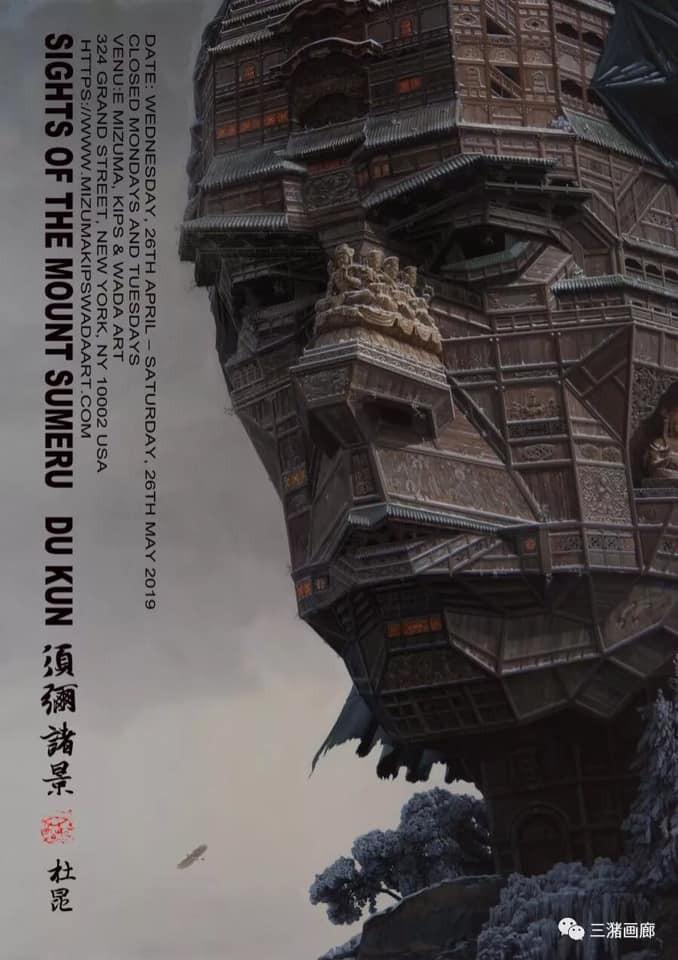 Nick Cave, Oil Painting by Du Kun