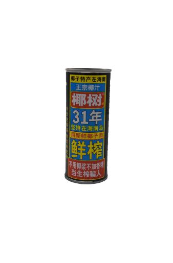 Bebida de coco YE 246ML