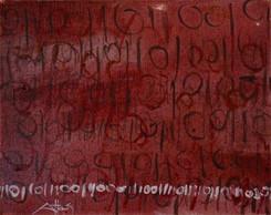BINARY CODE REGISTERED IN RED DYE