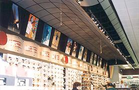Oshman's Sporting Goods; Nationwide