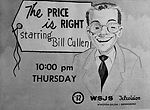 Price is Right Bill Cullen caricature