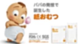 スクリーンショット 2019-02-26 16.09.40.png