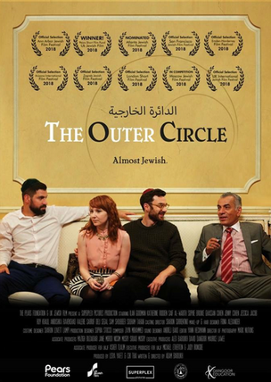 The Outer Circle | Adam Baroukh