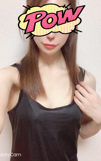 大塚 みき(27)