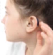 Έλλειμμα Ακοής, Βαρηκοϊα, Ακουστικά Βαρηκοϊας