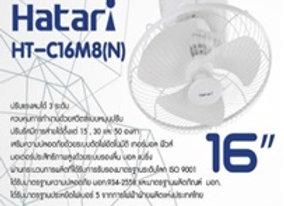 (B)โคจอน ขนาด C16M8 รุ่น HATARi