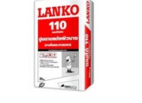 ปูนฉาบแต่งผิวชนิดบาง 0.5-2 มม.( สีเทา ) 110 LANKOSKIM Grey 20kg