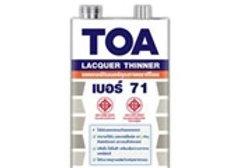 ทินเนอร์ ผสมสีแลคเกอร์ เบอร์ 0071 1 GL TOA