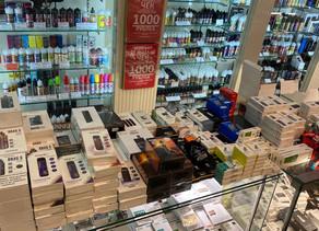 Огромное поступление железа в наши магазины