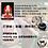 Thumbnail: 吹啤啤 紅van⼤佬 Red Ale 5.5%