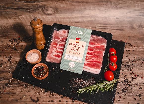 Scala 西班牙佳麗豬瘦煙腩肉