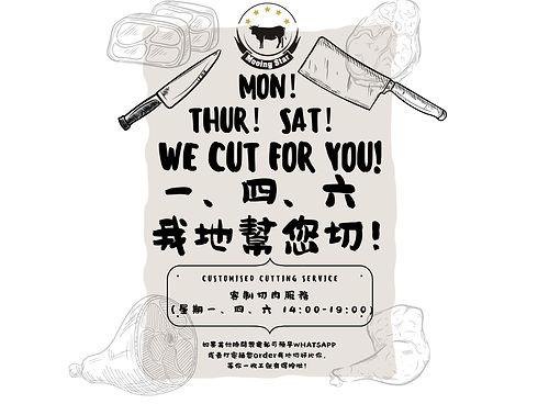 we cut for you! 的複本.jpg