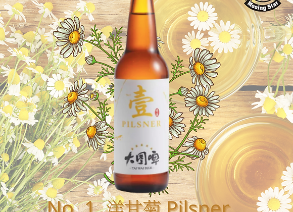 Taiwai Beer No. 1 洋甘菊 Pilsner - ABV:5%