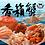 Thumbnail: 鮮活日本空運香箱蟹