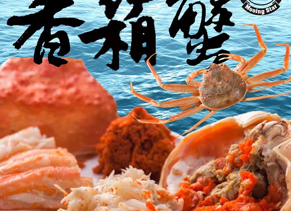 鮮活日本空運香箱蟹