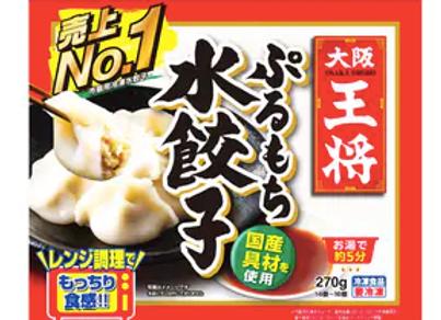 大阪王將鮮味水餃