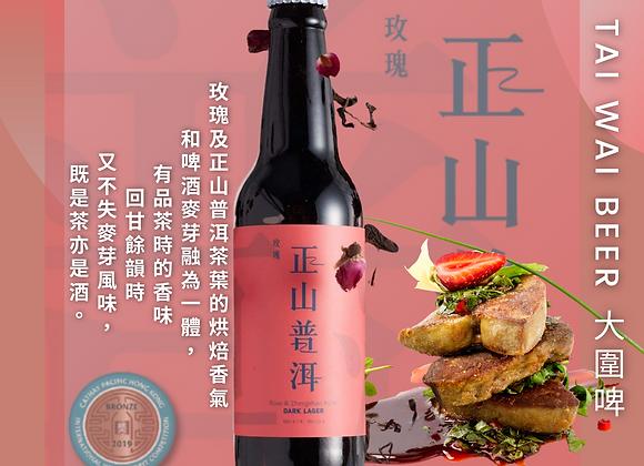 玫瑰正山普洱啤 Rose & Zhangshan Pu'er Dark Lager ABV: 5.1%