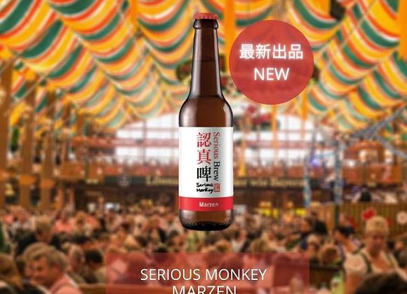 Serious Monkey Märzen- ABV: 5.9%