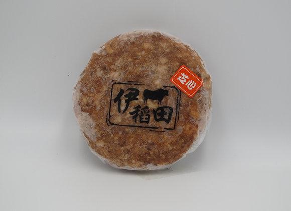 伊稻田芝心和牛漢堡