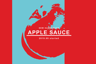 "News Hamburger ""Apple sauce"""
