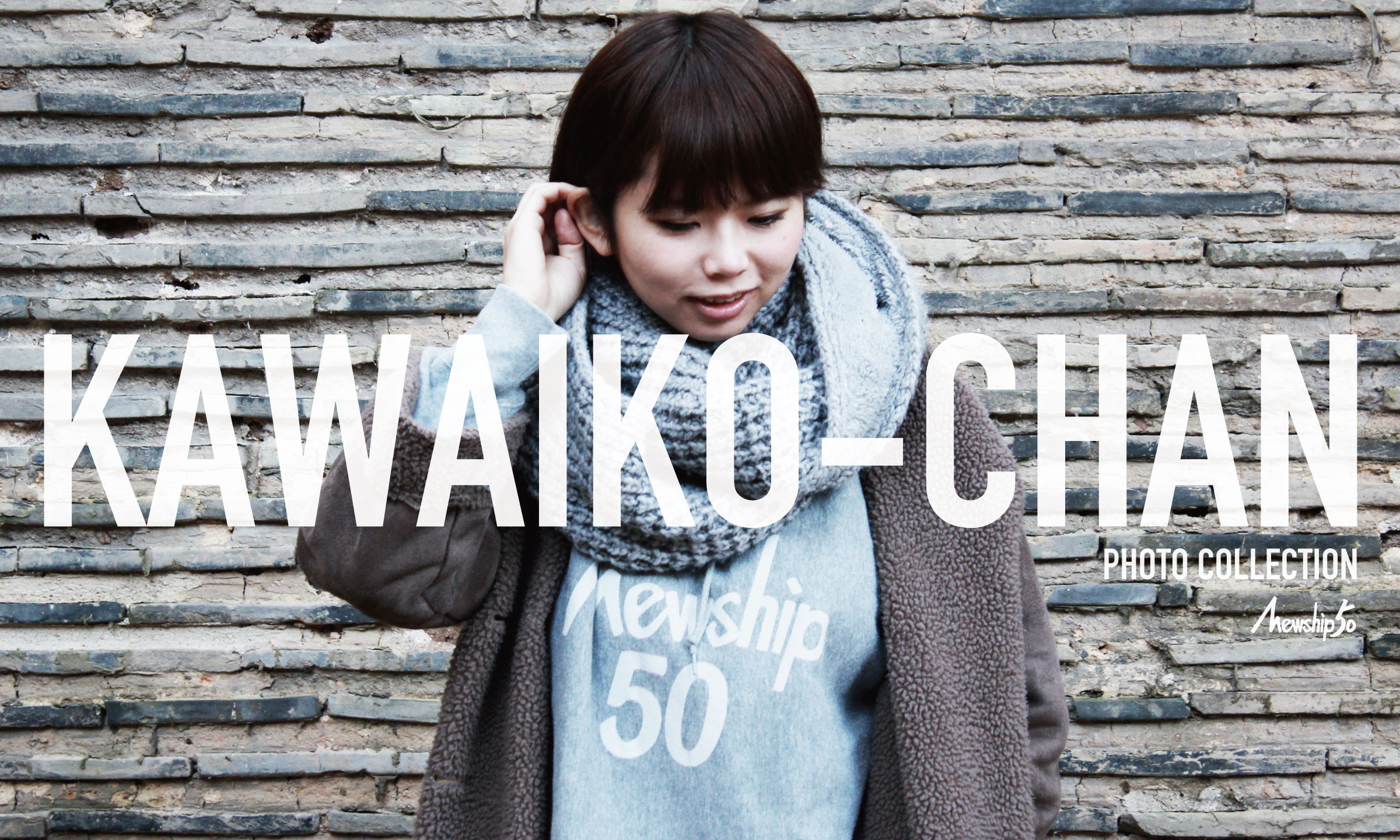 kawaiko-chan-top