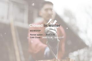冬季休業予定 2020-21 Winter