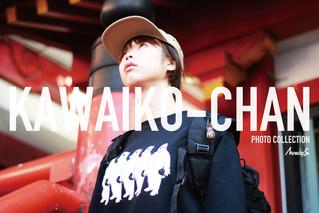 """KAWAIKO-CHAN 2016 WINTER """"IO"""" 2"""