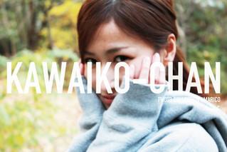 """KAWAIKO-CHAN 2016 WINTER """"MARICO"""""""