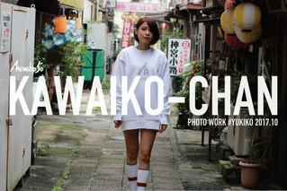 """KAWAIKO-CHAN """"YUKIKO"""" 2017"""