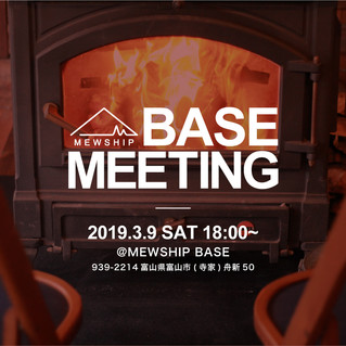 MEWSHIP BASE MEETING EP.1(2019.3.9 SAT)