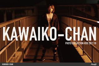 """KAWAIKO-CHAN """"ERI"""" 2017"""