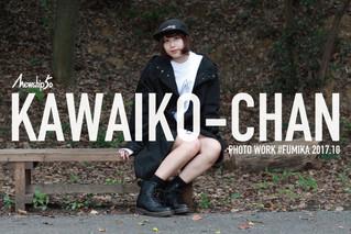 "KAWAIKO-CHAN ""FUMIKA"" 2017"