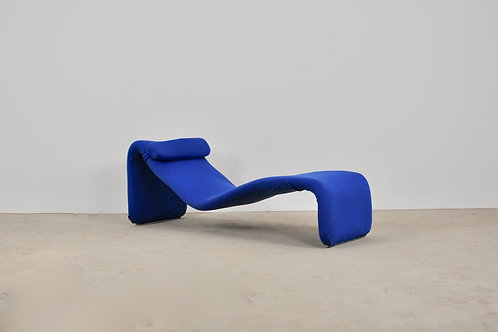Djinn Lounge Chair  By Olivier Mourgue For Aiborne, 1960'S